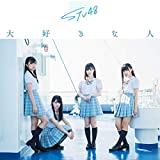 3rd Single「大好きな人」  Type B 通常盤