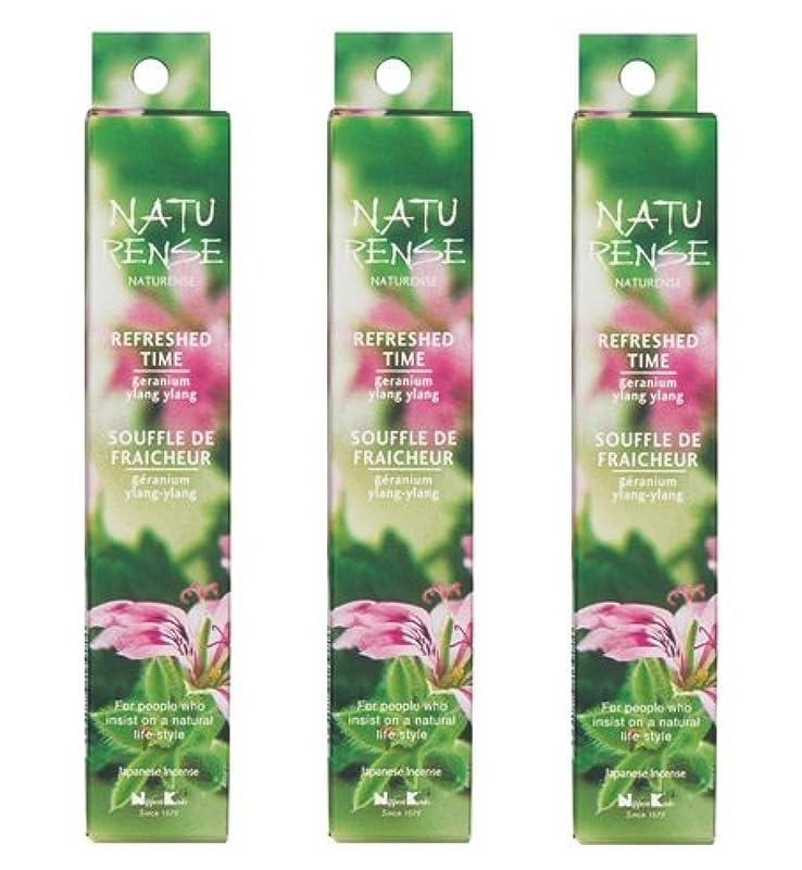 援助準拠ラジカル【X3個セット】 Naturense ナチュレンス リフレッシュタイム 40本入