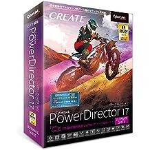 サイバーリンク PowerDirector 17 Ultimate Suite 通常版