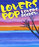 LOVERS POP 画像