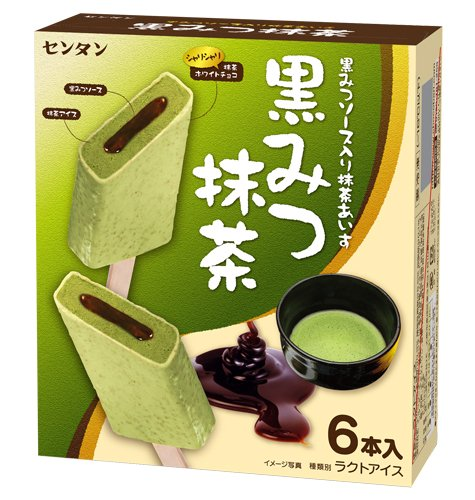 センタン 黒みつ抹茶 50ml×6本×8箱