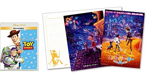【早期購入特典あり】トイ・ストーリー MovieNEX 『リメンバー・ミー』オリジナルノート付き [Blu-ray]