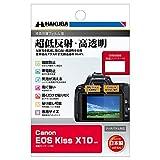 液晶保護フィルム III Canon EOS Kiss X10 専用 DGF3-CAEKX10