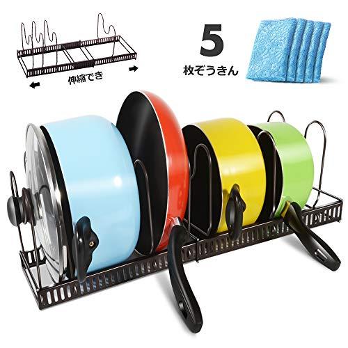 フライパンラック 伸縮式 鍋ふたスタンド キッチンラック パンラック ポットラック 多機能 収納ラック 鍋蓋 まな板 キッチン小物置き 雑巾5枚付き(幅30-58.5cm)