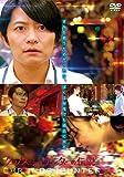クロノス・ジョウンターの伝説 [DVD]