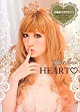 Yunkoro HEART (MARBLE BOOKS) -