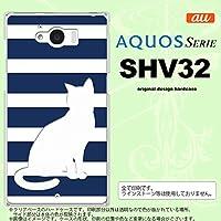 SHV32 スマホケース AQUOS SERIE SHV32 カバー アクオス セリエ 猫 ボーダー青B nk-shv32-964