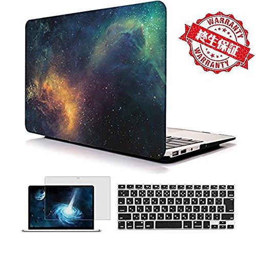 "Apple Macbook Air 11.6""対応 星空保護ケース+キーボード防塵カバー+液晶保護フィルム 2win2buy macbook air11 宇宙銀河 ハードカバー 軽薄 防塵 高品質 耐摩擦 耐汚れ 個性的 マックブック エア 11 インチフル―カバー(A1456/A1370) 星空イエロー"