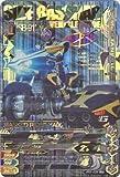 ガンバライジング BR3-005 仮面ライダーカイザ LR