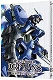 機動戦士ガンダム 鉄血のオルフェンズ 3 (特装限定版) [Blu-ray]