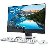 DELL 23.8型デスクトップPC [Office付き・Win10 Home・AMD A10-9700E・HDD 1TB・メモリ 8GB] Inspiron 24 5000 5475 ホワイト FI47-7NHB(2017年夏モデル)
