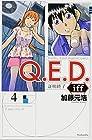 Q.E.D.iff -証明終了- 第4巻