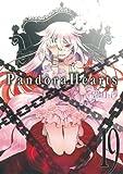 PandoraHearts(19) (Gファンタジーコミックス)