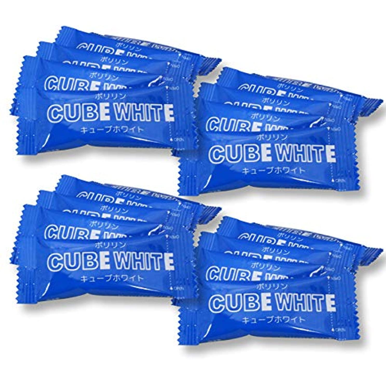 バスルームストリップワイプリジェンティス キューブホワイト 【20袋入】 歯面専用 スポンジ 歯 ブラシ 付き ホワイトニング 歯磨き