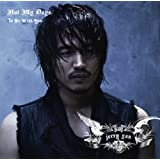 Not My Days / To Be With You (初回限定盤A) (DVD付)