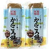 かんころ餅 2本 長崎産