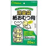 マルアイ 消臭袋 紙おむつ(ベビー)用 シヨポリ-1
