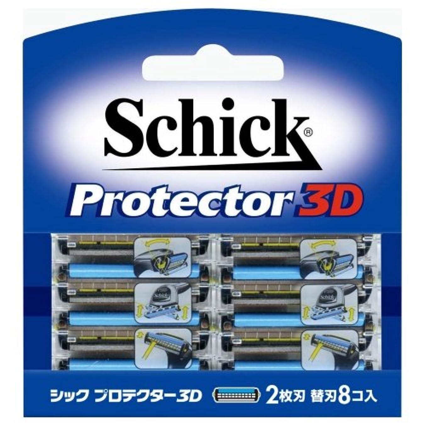 のヒープコショウさらにシック プロテクター3D 替刃(8コ入)