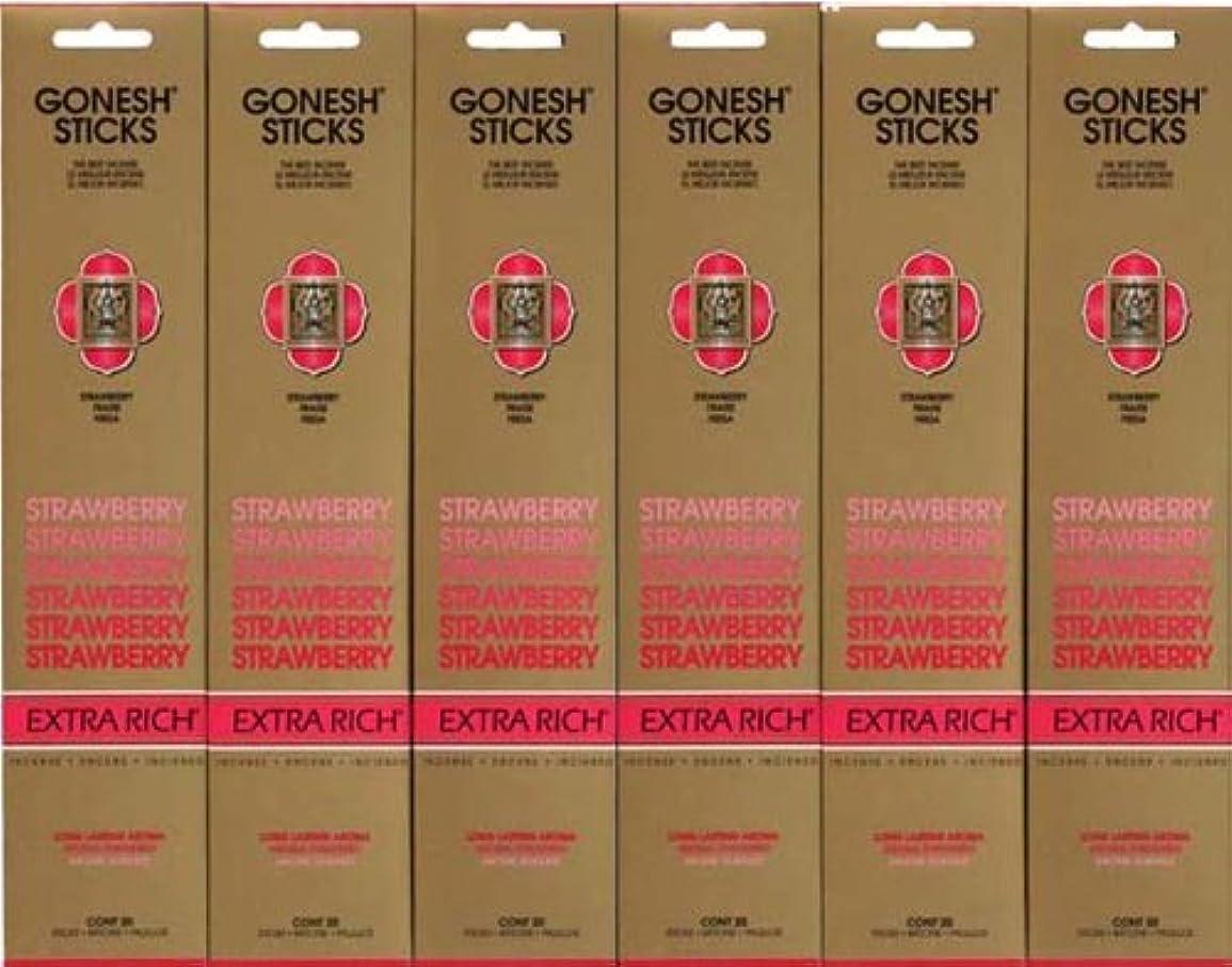 天コミュニティ見捨てられたGONESH STRAWBERRY ストロベリー スティック 20本入り X 6パック (120本)