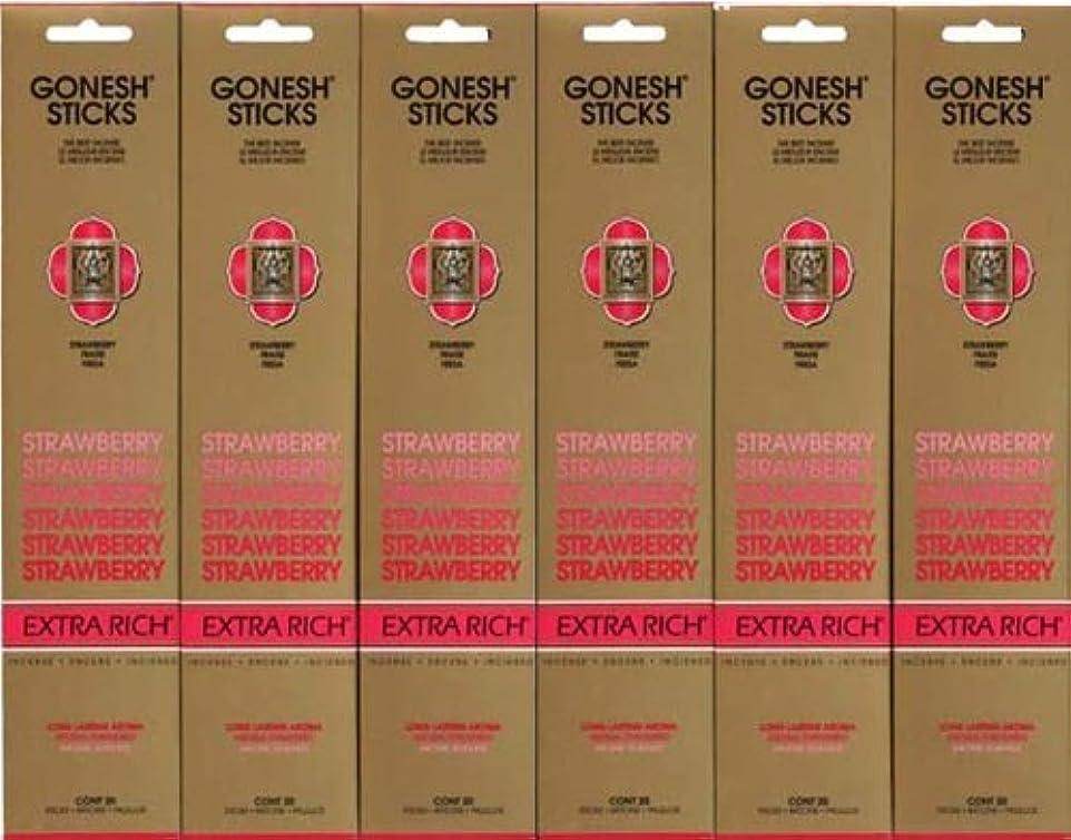 突き刺すシャッター使役GONESH STRAWBERRY ストロベリー スティック 20本入り X 6パック (120本)