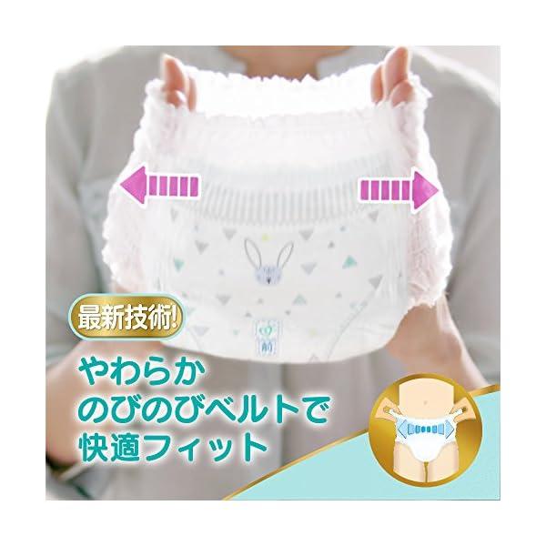 【ケース販売】 パンパース オムツ パンツ 肌...の紹介画像5