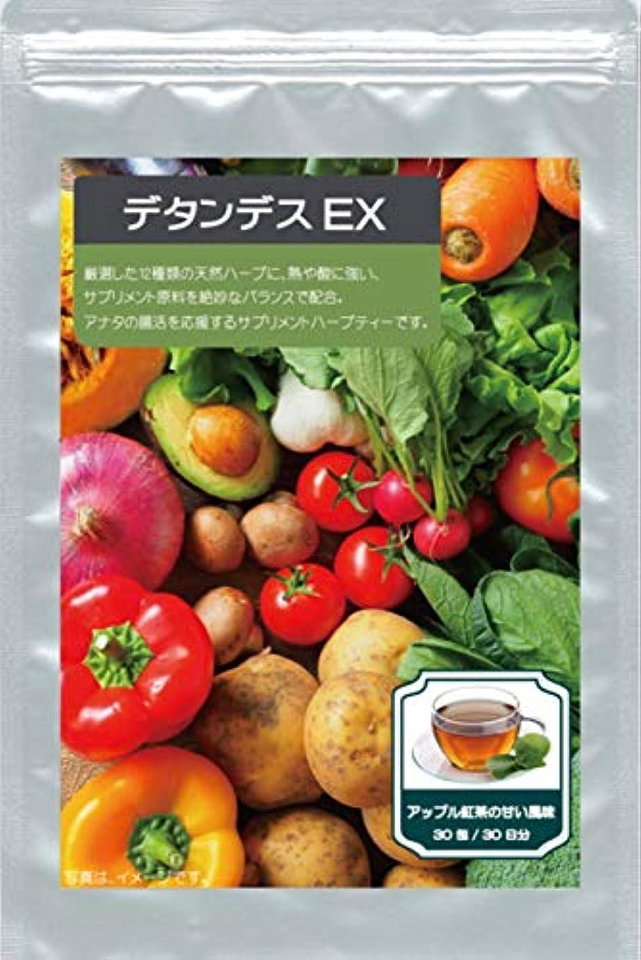 植物の彼女の巨大なデタンデスEX (30包)