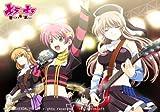 「キラ☆キラ~Rock'n' Roll Show~」の関連画像