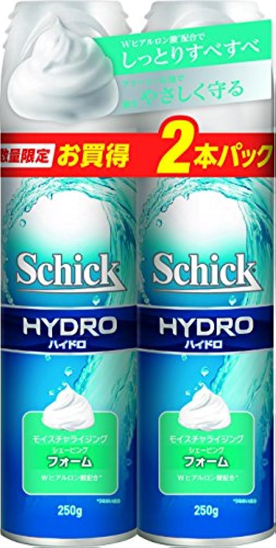 花火スコットランド人正確なシック Schick ハイドロ シェービングフォーム 250g×2本 ダブルパック クリーミー 泡タイプ
