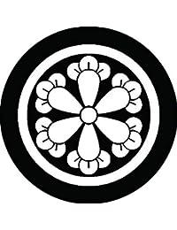家紋シール 丸に六つ丁子紋 布タイプ 直径40mm 6枚セット NS4-0827