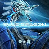 BLUE DRAGON (数量限定!!オリジナル携帯ストラップ(スマホ対応)封入!!)