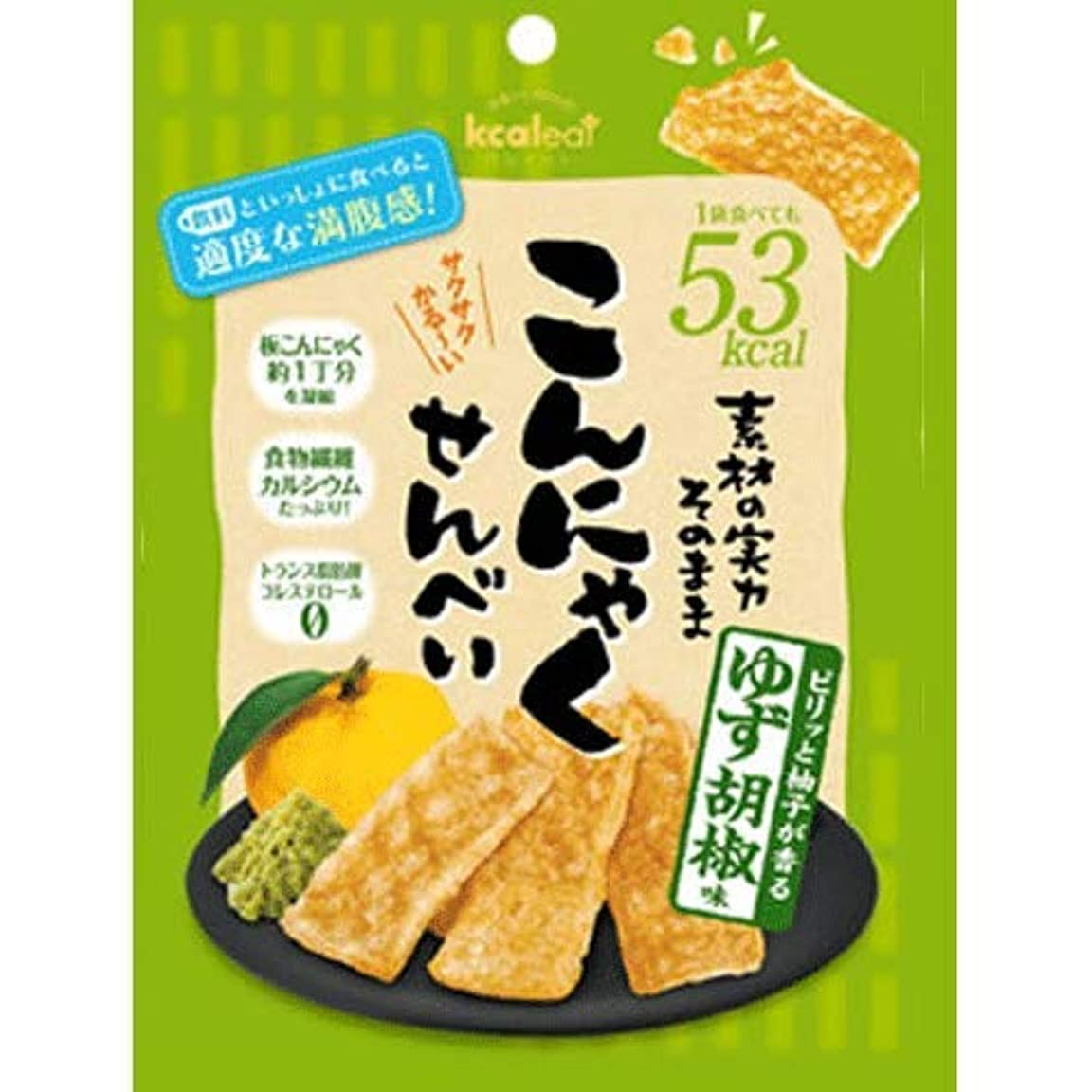 威信通行人望ましいこんにゃくせんべい ゆず胡椒 15g (20袋セット)