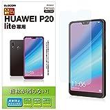 エレコム HUAWEI P20 lite フィルム HWV32 指紋防止 指すべりなめらか 反射防止 PM-P20LFLF