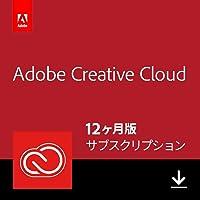 Adobe Creative Cloud コンプリート100GB|12か月版|オンラインコード版|日本語版|Windows/Mac対応
