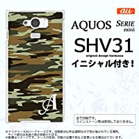SHV31 スマホケース AQUOS SERIE MINI カバー アクオス セリエ ミニ イニシャル 迷彩B 緑B nk-shv31-1173ini A