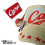 広島東洋カープ 坊やキャップマスコット