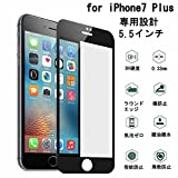Liwerb iPhone 7 Plus 専用設計  5.5インチ ブラック ソフトフレーム  3D 全面保護ガラスフィルム【3D Touch/9H硬度/気泡ゼロ/傷、飛散防止】