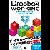 Dropbox WORKING