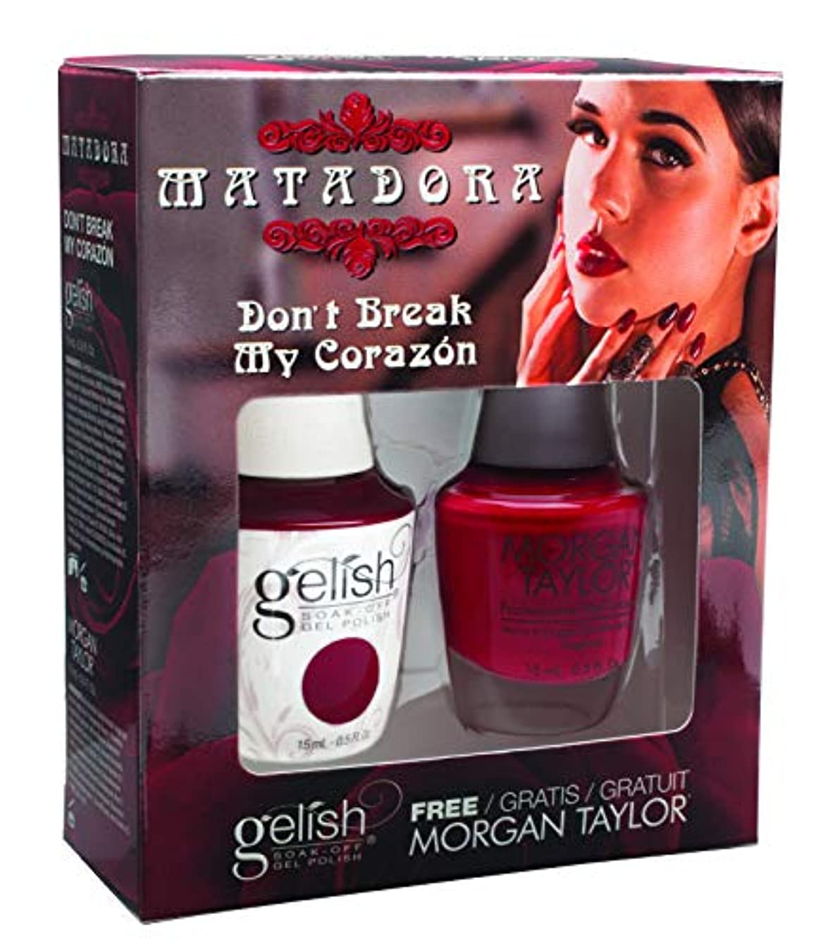 怒り家アナログHarmony Gelish Gel Polish - 2017 Matadora Set - Dont Break My Corazon - 0.5oz / 15ml