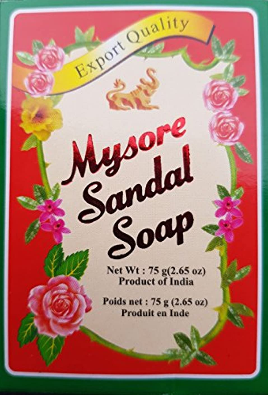 弱いラグ魔術(1) - New Stock Mysore Sandal Soap 75gm (1)