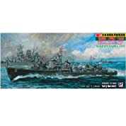 ピットロード 1/700 日本海軍 秋月型 駆逐艦 涼月 1945 W85