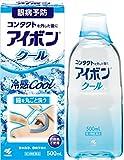 【第3類医薬品】アイボンクール 500mL
