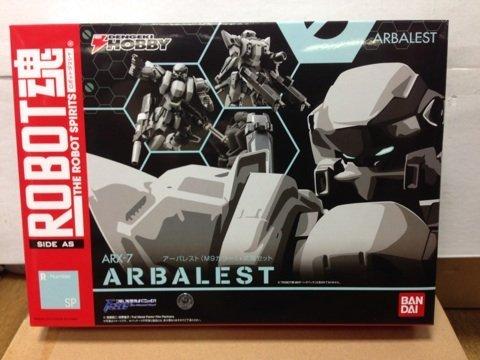 限定 ROBOT魂<SIDE AS>アーバレスト(M9カラー)+武器セット