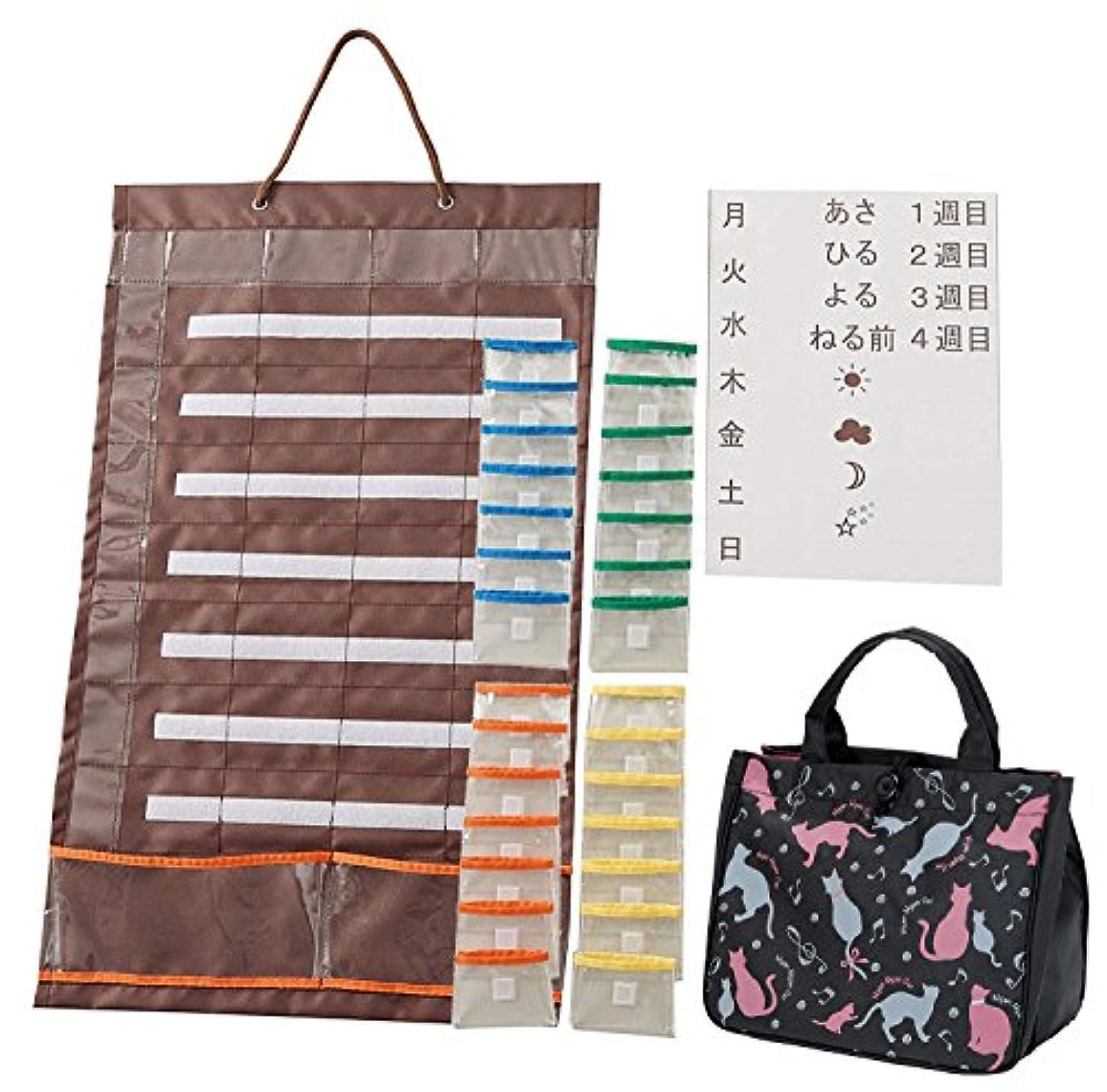 レガシー翻訳者ファッション【セット買い】コジット 入れやすくて出しやすいお薬カレンダー + 通院専用バッグ ネコ