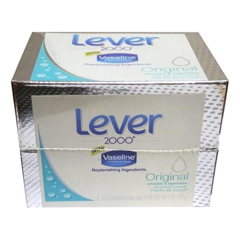 Lever 2000 リーバ2000 スキンケアソープ固形化粧石けん (オリジナル)127g ×2個パック <ヴァセリン配合>