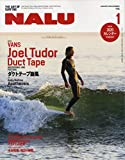 NALU(ナルー) 2020年1月号 画像