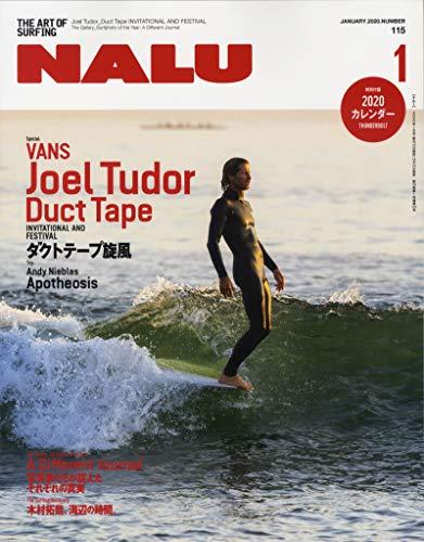 NALU(ナルー) 2020年1月号