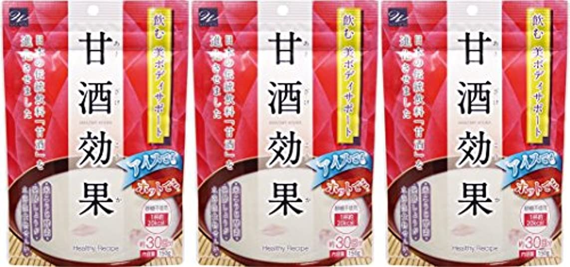 トン好ましい勤勉な【3個セット】甘酒効果 150g