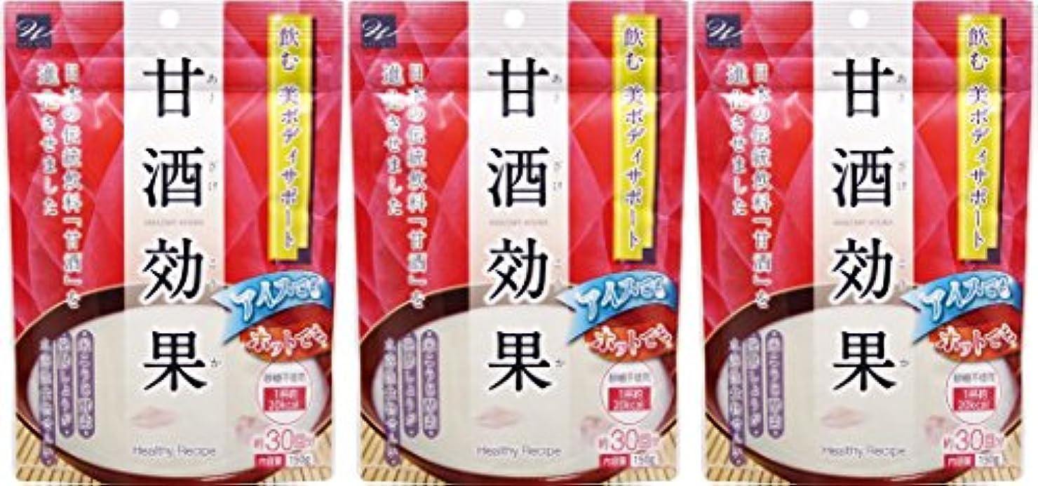 揺れる二大惨事【3個セット】甘酒効果 150g