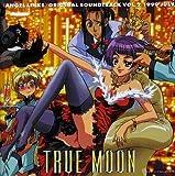 星方天使エンジェルリンクス オリジナルサウンドトラック Vol.2 TRUE MOON