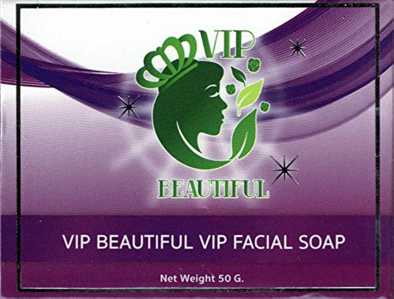 に関して受け皿印をつけるVIP BEAUTIFUL VIP FACIAL SOAP タイ 石鹸